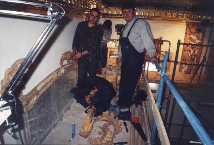 Работа в екатерининском дворце г